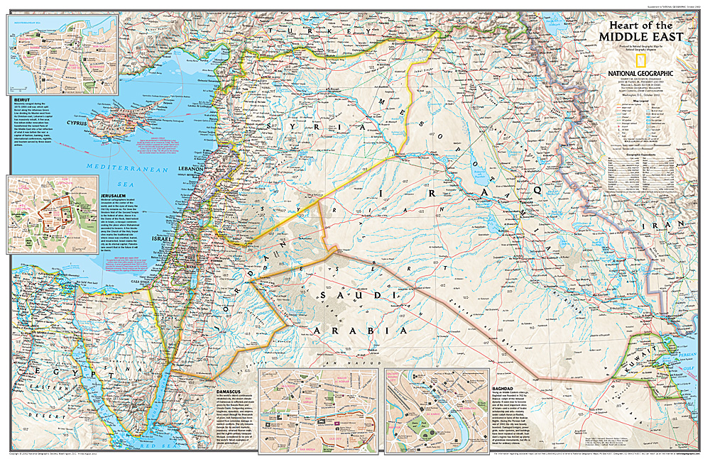 Heart Of The Middle East - Middle east map conflict
