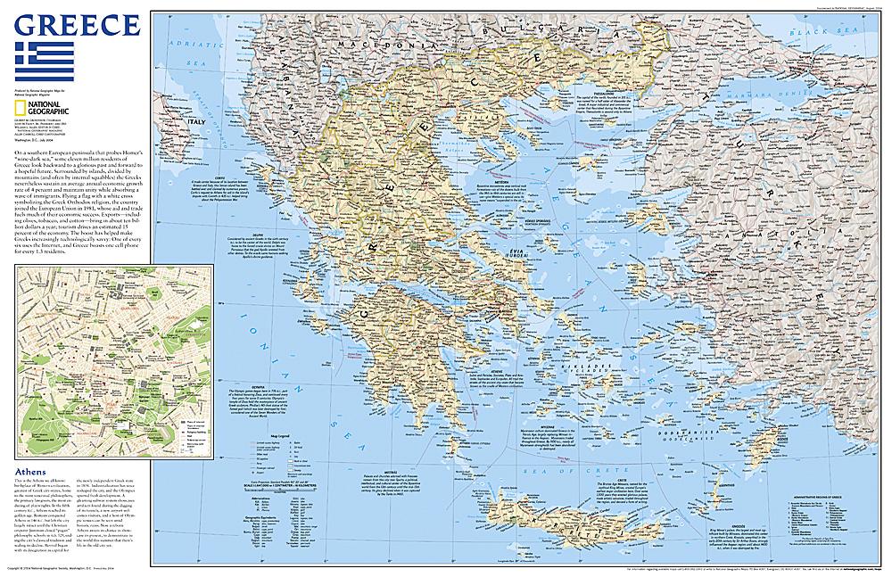 Greece Map - Greece map