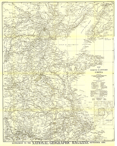 National Geographic Map Of China.Map Of North Eastern China