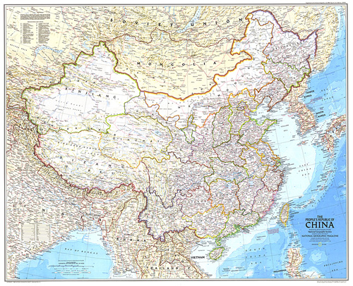 Peoples Republic Of China Map - Peoples republic map