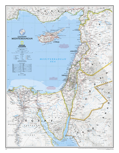 Eastern Mediterranean Map