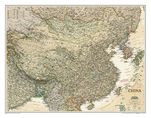 China Executive [Tubed]