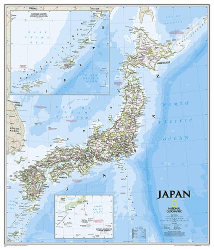 Japan Classic [Laminated]
