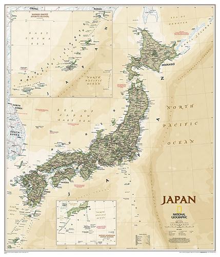 Japan Executive [Laminated]