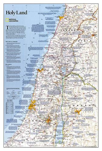 Holy Land [Tubed]